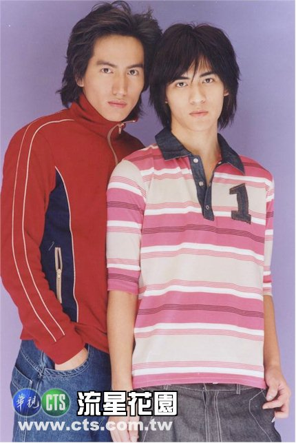 Jerry Yan with Vic Chou