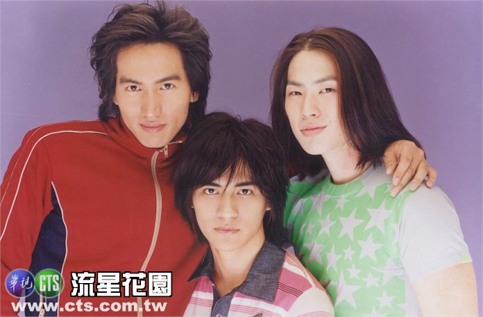 Jerry Yan, Vic Chou, and Vaness Wu